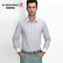 K-BOXING Brand Men's Long Sleeve Strip Business Dress Shirt, China Manufacturer