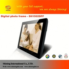 SH1502DPF 15 inch digital photo frame with weather station