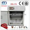 egg hatching equipment/eggs incubator automatic/small chicken incubator