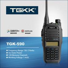 TGK-590 security guard equipment two way radio