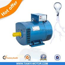 ST Series AC alternator power generator 1kw