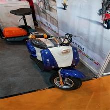 250W 500cc scooter