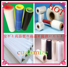 Factory price customize Automatic packaging roll film for food