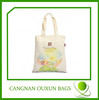 Alibaba China manufacturer canvas bag&shopping bag