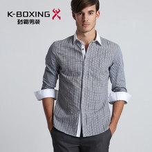 K-BOXING Brand Men's Shirt, Wholesale