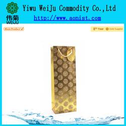 golden wine paper bag,quality golden wine paper bag