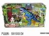 اللعب البلاستيكية مجموعة الديناصورات للأطفال( ديناصور مع الصوت والأضواء)، وتشمل بطارية