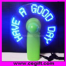 Novelty Electric Gift Fan