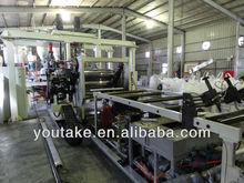 APET SHEET FOR VACUUM FORMING
