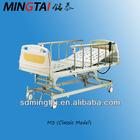 Nursing Medical Bed (three Functions) M3