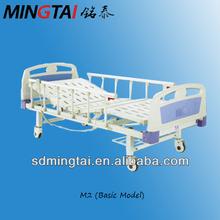 Medical bed patient manual &electric nursing bed