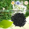 Traditional Chinese Medicinal Material semen allii tuberosi