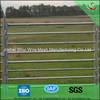 Hot sale cheap cattle panels(factory)
