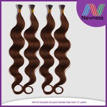 Newness 5a virgin burmese hair weave color #4 wholesale allied human hair