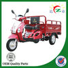 Chinese supplier three wheel motorcycle