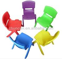 Cheap Kids Plastic Chairs