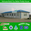 prefabricated fireproof light steel mobile houses