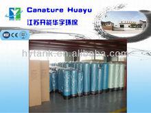 high pressure fiberglass pressure vessel/ pressure tank