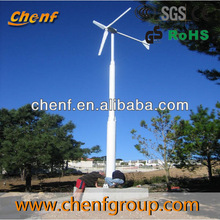 1KW/2kw/3kw/5kw Wind Turbine Generator,Small Wind Turbine for Home Use with CE Certification(Original Patent Pro)