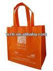 eco-friendly hot sale china manufacture for non woven fabric bag/non woven bag price/non woven pp bag