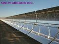 集中太陽光1.1ミリメートルミラー、 に使用することができ20年以上