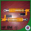 cheap bajaj rear shock absorber& bajaj shock absorber for motorcycle popular in India and pakistan exporting