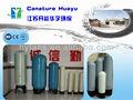 Frp tanque de água / FRP filtro de água / fibra de vidro tanque de pressão