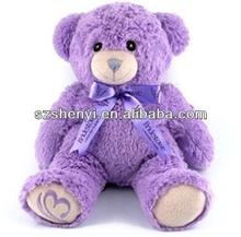 Lavender Scent Bear Plush Phone Case