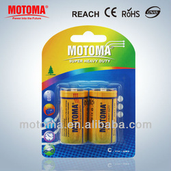 shenzhen parts dry cell battery