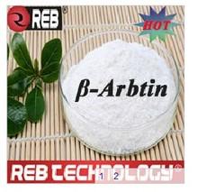 Instant wrinkle cream Beta arbutin fairness cream for women