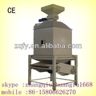 2014 news JGR-1 duct air cooler
