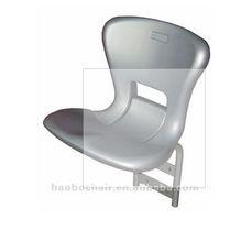 folding soccer chair HBYC-33 European Championship 2012