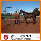 metal horse fence panel wholesale