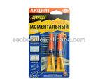 CEKUNDA brand 3g twin tubes packing super glue