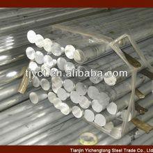 7075 aluminium rod