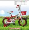 BMX/and mtb bike seat
