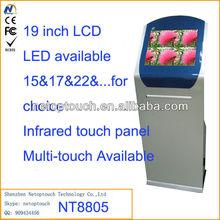 Free standing web kiosk, touch screen web kiosk