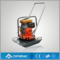 Best seller & super quality excavator vibrating plate compactor for sale