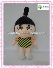 plush girl doll Despicable Me