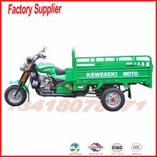 Canton tricycle factory Best sale KEWESEKI 200CC three wheel motorcycle