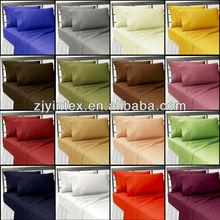 Egyptian Cotton feeling brushed polyester bedding set