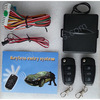 Universal Car Remote Central Lock Locking Keyless Entry System with Remote Controllers