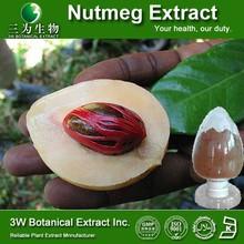 Food Grade Supplement Nutmeg Powder/Natural Nutmeg Oil Nutmeg Seed Extract