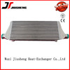 high performance vacuum brazed aluminum auto radiator