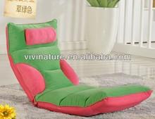 fashion suede fabric 5 grades single sofa chair, portable legless folding chair sofa, leisure modern floor sofa seating