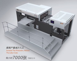 automatic die cutting with stripping machine with ce certificate