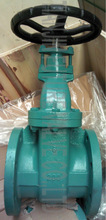 6 Inch ANSI 125/150 Non-Rising Stem Metal Seal Gate Valves