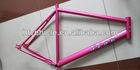 700C steel cheap track bike/bicycle frame