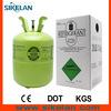 good refrigeration R422D refrigerant gas cylinder