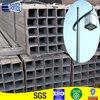 steel square galvanized pipe low price